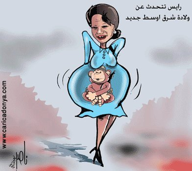 Condoleezza_rice_pregnant_with_monkey_072406