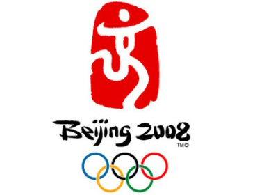 Beijingolympics2008_2